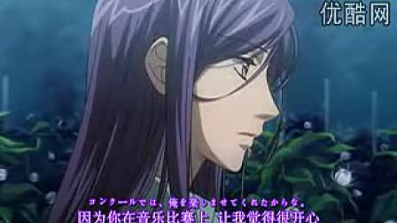 金色琴弦OVA(特别篇)
