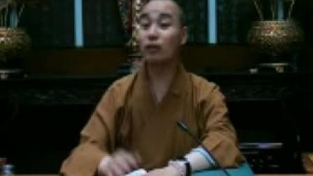 《瑜伽师地论》讲记 09-6-06(宗性法师)-02