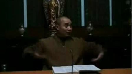 《瑜伽师地论》讲记 2010-1-9(宗性法师)-03