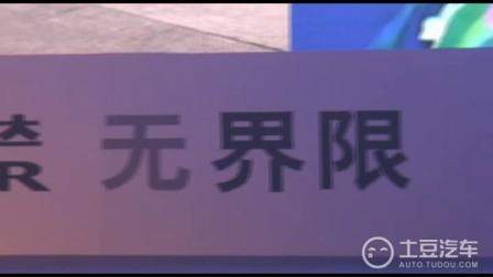 广汽丰田新汉兰达正式发售