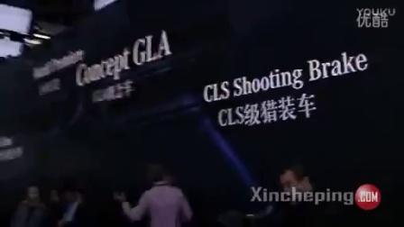 新车评第一现场2013上海车展——奔驰CLS猎装车_汽车报价20167