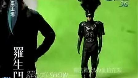 罗志祥舞法舞天搞笑版