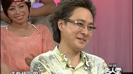 《名人堂》 20110709 任泉经商