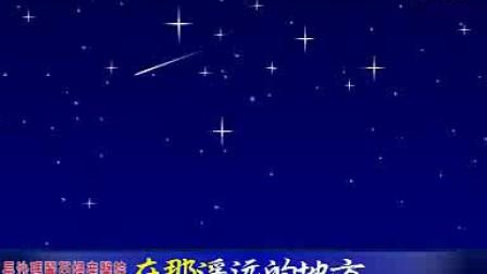 经典儿歌MTV-小白船 由银屑灵换肤组合www.yxlkl.com.cn