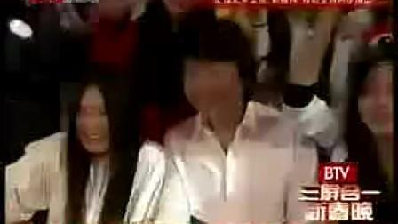 北京卫视网络春晚-罗志祥爱的主场秀