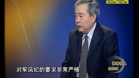 胡琏:国民党第一猛将(一)