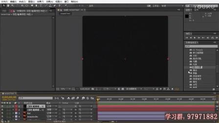 AE教程AE基础教程48集 镜头光晕和简单闪电效果