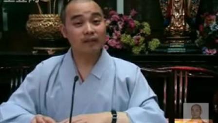 《瑜伽师地论》讲记 09-6-20(宗性法师)-03