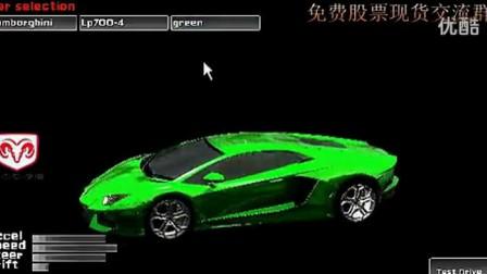 unity3d 赛车 选车 兰博基尼 LP640 Lp700 高清(由www.f650pickups.com.cn福特F650)站长上传