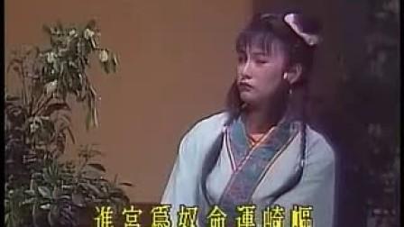 东汉演义(初一十五、都马调、艋舺雨)