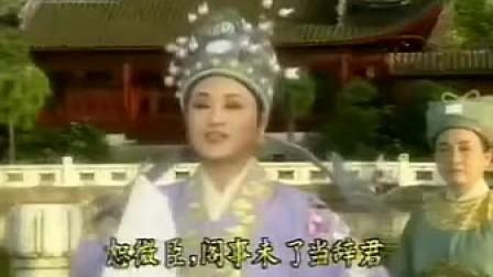 96版越剧电视剧《孟丽君》-游上林与天香馆