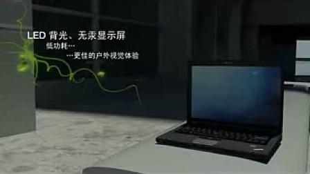 厦门联想ThinkPad T400 T500笔记本维修点 屏幕维修 进水维修