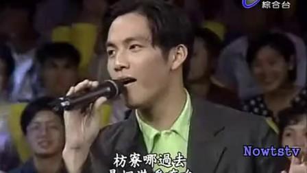 1996 龍兄虎弟——鍾漢良介紹台灣小吃_下