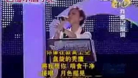 20091030我爱记歌词唐宁领唱--热带雨林