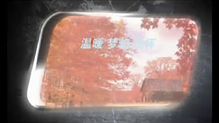 北京东研传媒在校学生作品展示《赛车》