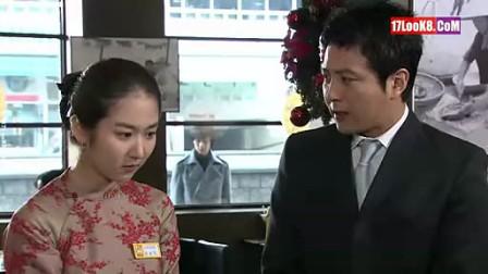 黄金新娘第49集-希澈剪辑