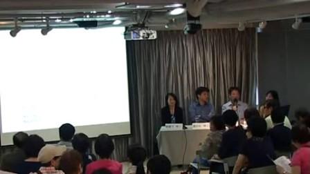 任剑辉研究计划座谈会 第四节 冯瑞龙博士 Talk of Research Project Part 4