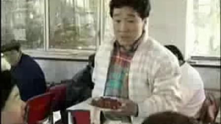 20集轻喜剧《起步停车》 13