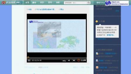 天文台增加發佈天氣短片渠道