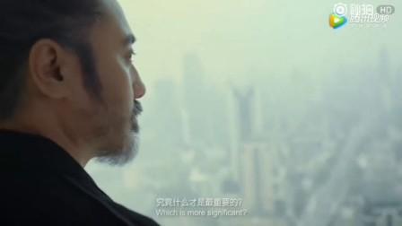 20170220吴秀波认真生活有错吗