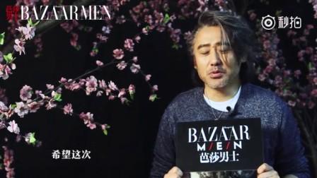 20170220吴秀波芭莎男士花絮3月刊