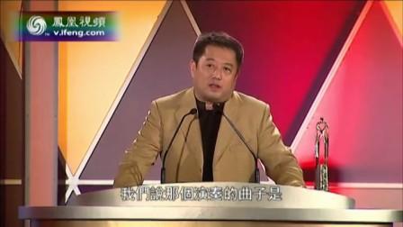 """音乐家杨鸿年——""""2013中华文化人物""""颁授典礼视频片段"""