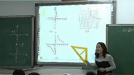 反比例函数的图象与性质北師大版九年級數學优质课观摩視頻專輯