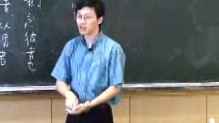 中国哲学史06