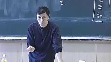 中国哲学史09
