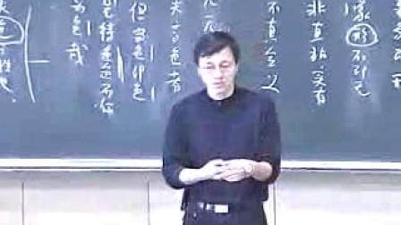 中国哲学史12