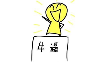 河蟹之网(一日一囧)20120206