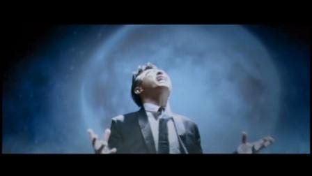 哈林 庾澄慶 關不掉的月光15秒  CF