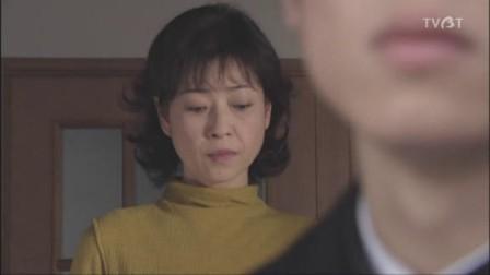 金八先生第五季KAME部分 151