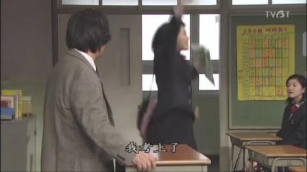 金八先生第五季KAME部分 152