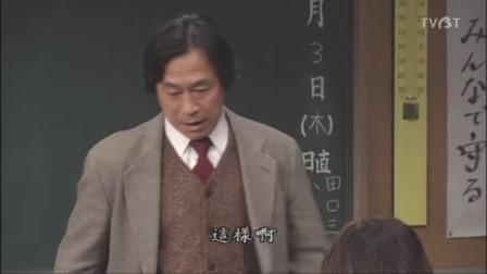 金八先生第五季KAME部分 153