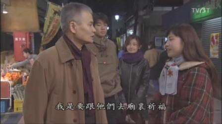 金八先生第五季KAME部分 1112(拉面小子)