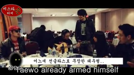 Mr. Son TV Ep. 6 An abrupt live performance at dinner table