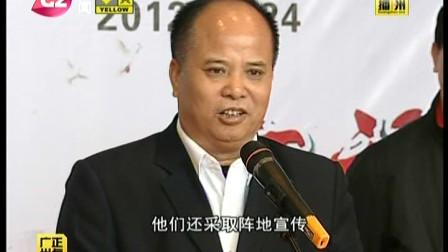 广州 南沙区:宣传到户 推陈出新