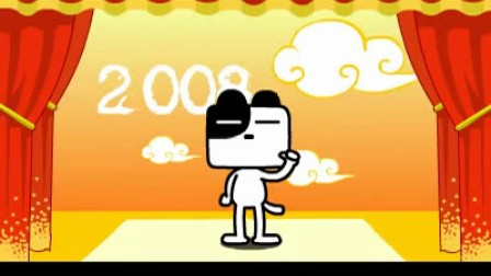 三十四位网络知名动漫设计师联合制作贺岁动画
