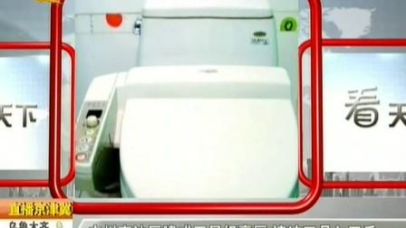广州南沙区建成五星级豪厕 清洁工月收入四千