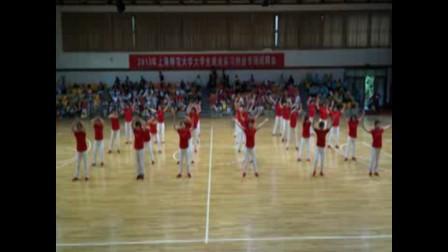 上海师大老年大学健身舞(10秋)《健康121》20130614汇演