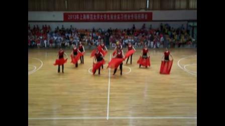 上海师大老年大学健身舞沙龙《西班牙斗牛舞》20130614汇演