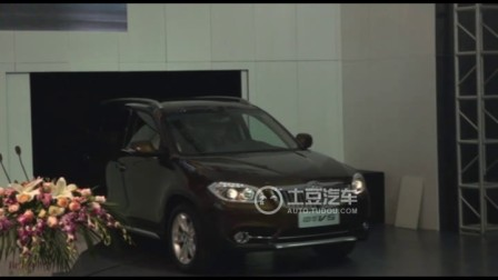 2011广州车展—华晨V5车展正式上市