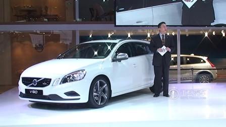 2011广州车展新沃尔沃V60亮相