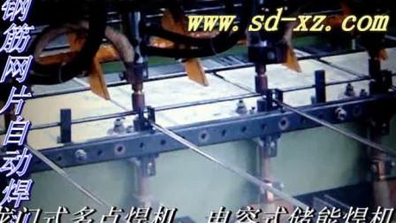 排焊机,点焊机,水槽台面焊机