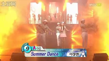 李贞贤,Summer Dance,MBCHD