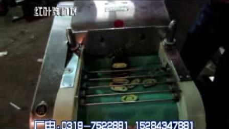 切菜机生产厂家,自制切菜机,南通哪里有切菜机卖
