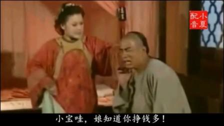 哎哟爱哟之父母篇 130511 原创精选www.doshow.com.cn