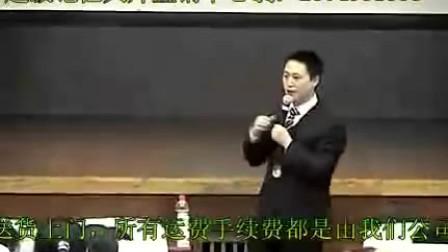徐汇区 记忆大师高清视频23