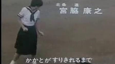 [日剧]《警犬卡尔》主题曲 MV